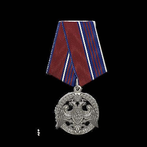 """Медаль Росгвардии """"За проявленную доблесть"""" 3 степени"""