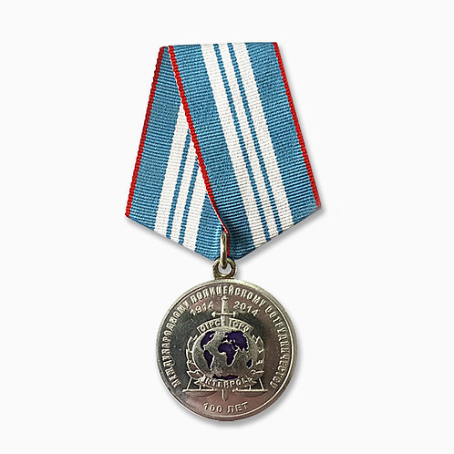 """Медаль МВД России """"100 лет международному полицейс"""