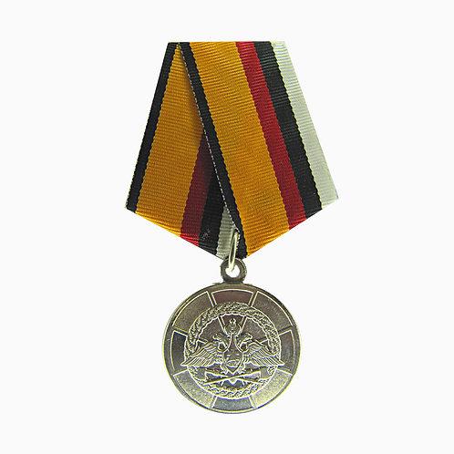 """Медаль МО """"Инженерное обеспечение"""""""