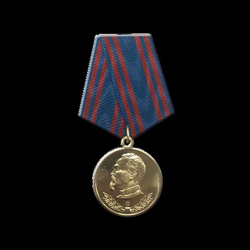 """Медаль ССО «100 лет Органам государственной безопасности"""""""