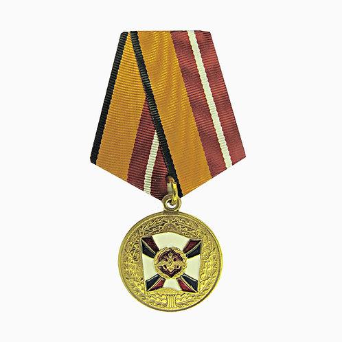 """Медаль МО """"За воинскую доблесть"""" 1 степени"""