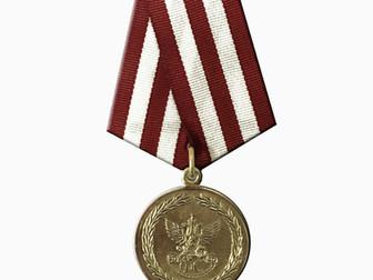 """Медаль ГФС """"За верность долгу"""" приказ от 22 июля 2005 г. № 250"""