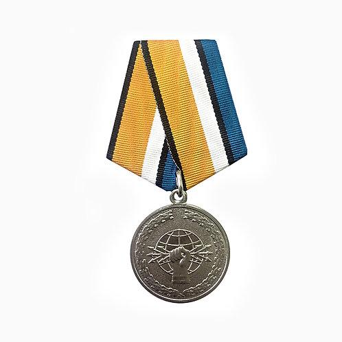 """Медаль МО """"За службу в войсках РЭБ"""""""
