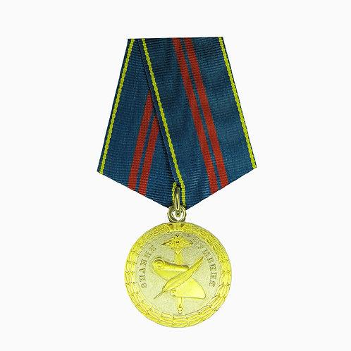 """Медаль МВД """"За заслуги в управленческой деят."""" 2ст"""