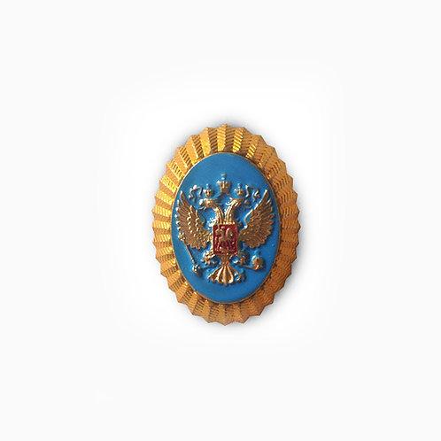 "Кокарда ""Генеральная прокуратура"" малая"