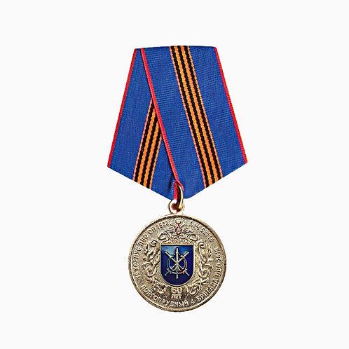 """Медаль МО """"60 лет 4-й бригаде ПВО"""""""