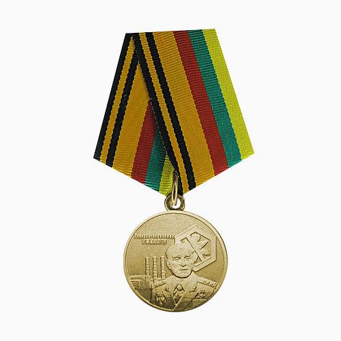 """Медаль МО """"Генерал Пикалов"""""""