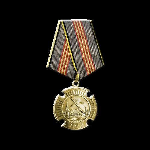 """Нагрудный знак """"Участнику торжественного марша"""" 2017 (медаль)"""