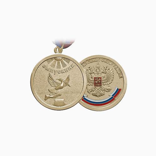 """Медаль школьная """"Выпускнику 11-го класса"""""""
