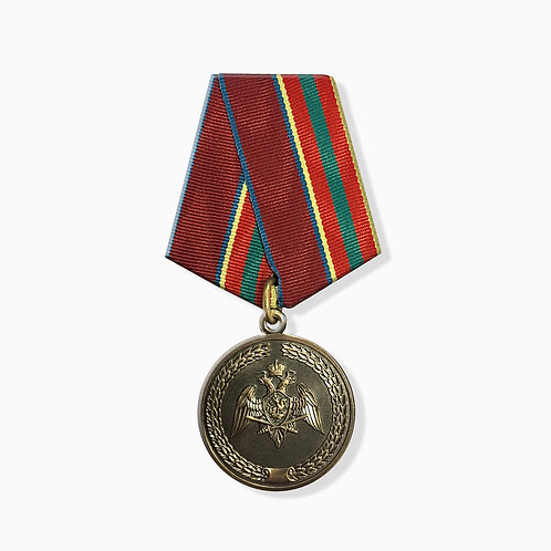 """Медаль Росгвардии """"За заслуги в труде"""" нового образца"""