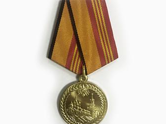 Медаль «За участие в военном параде в ознаменование 70-летия Победы в Великой Отечественной войне 19