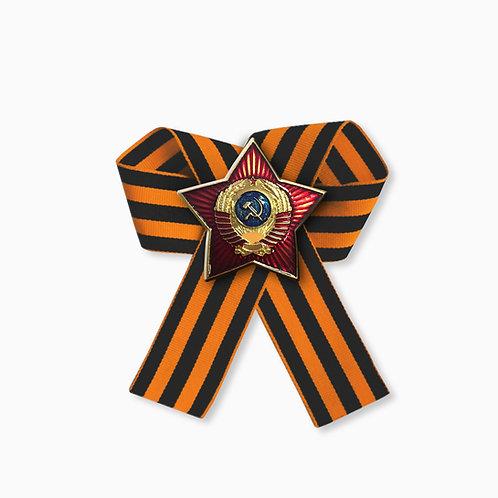 """Сувенирный знак """"Звезда с гербом"""""""