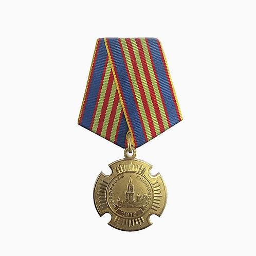 """Медаль """"Участнику торжественного марша"""" нояб. 2015"""