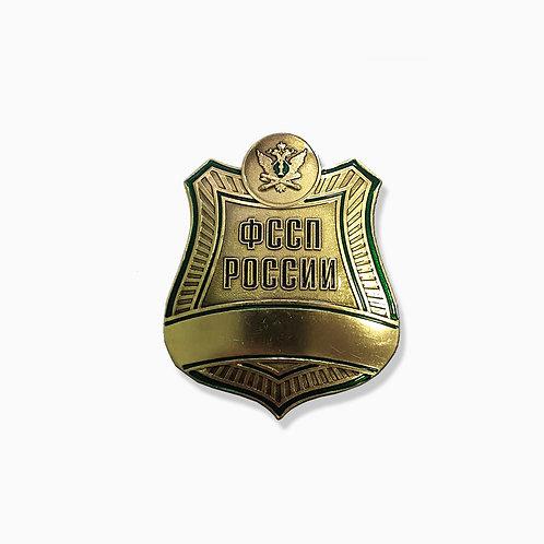 """Нагрудный знак """"ФССП России"""""""