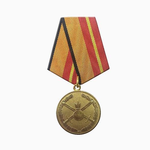 """Медаль МО """"За отличие в службе в сухопутных в..."""""""