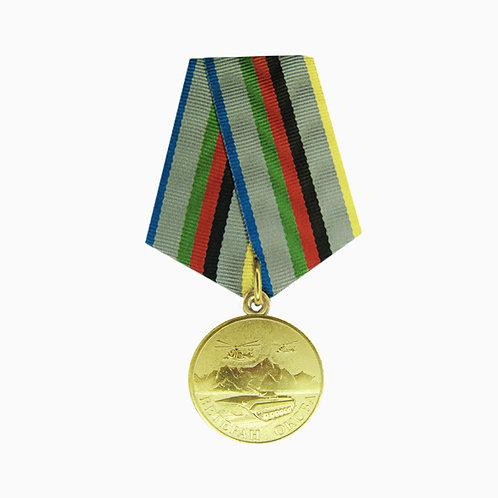 """Медаль """"Ветеран ОКСВА"""""""