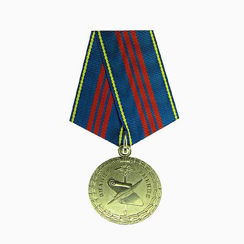 """Медаль МВД """"За заслуги в управленческой деят."""" 3ст"""