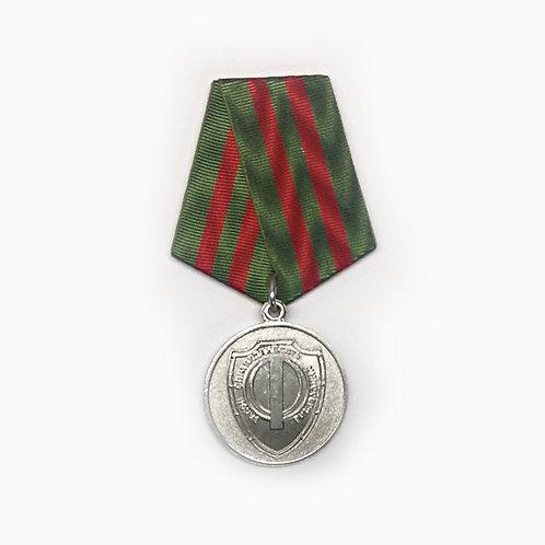 """Медаль """"Благородный поступок"""""""