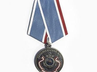 """Медаль """"285 лет Тихоокеанскому флоту"""""""