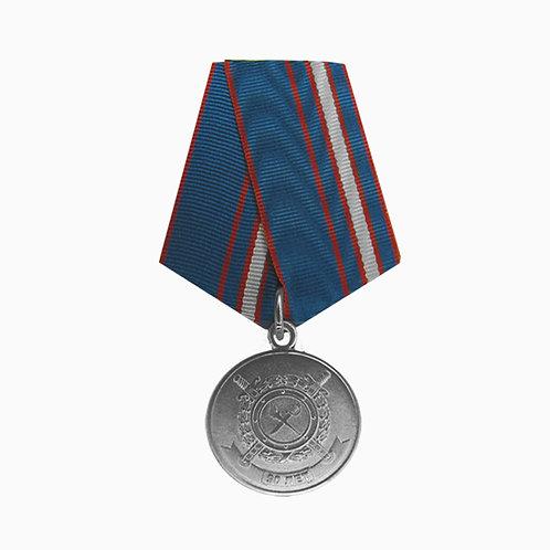 """Медаль МВД """"90 лет Уголовному розыску"""""""