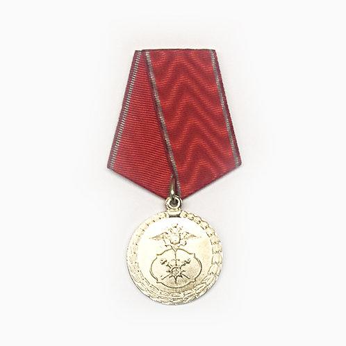 "Медаль МВД ""За заслуги в борьбе с орг. прест.."""