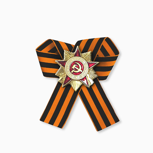 """Сувенирный знак """"Орден отечественной войны"""""""