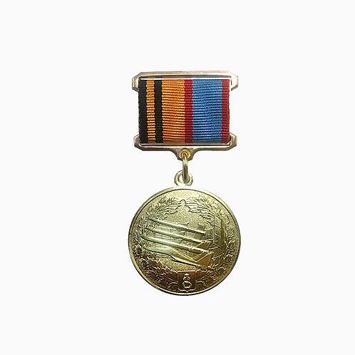 """Медаль МО """"100 лет противовоздушной обороне"""""""