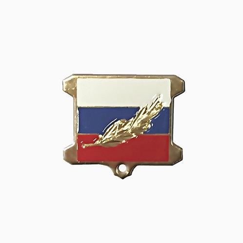 Колодка медальная с веткой - триколор
