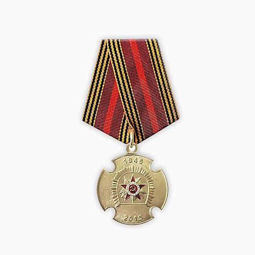 """Медаль """"Участнику парада кадет"""" май 2015г."""