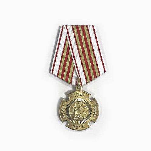 """Медаль """"Участнику торжественного марша"""" нояб. 2014"""
