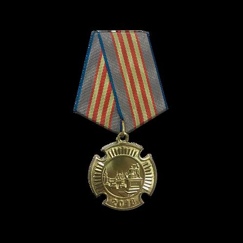"""Нагрудный знак """"Участнику торжественного марша"""" 2018 (медаль)"""