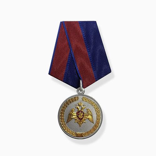 """Медаль Росгвардии """"За заслуги в укреплении правопорядка"""""""