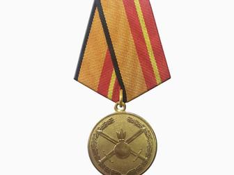 Медаль «За отличие в службе в Сухопутных войсках» приказ Министра обороны Российской Федерации от 31