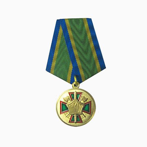 """Медаль """"20 лет НИИТЦ"""""""