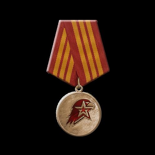 """Медаль Юнармии """"Юнармейская доблесть 3 степени"""