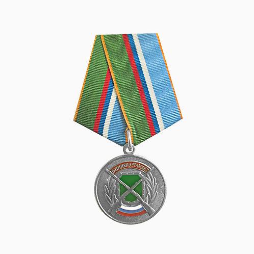"""Медаль Охотнадзор """"Ветеран охотничьего дела"""""""
