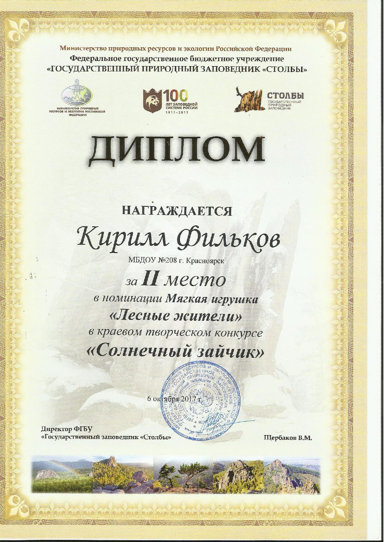 """Солнечные зайчики"" гр ""Зайчики"""
