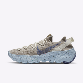 Nike's Space Hippie