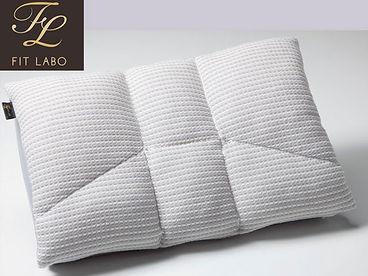 FITLABO オーダーメイド枕