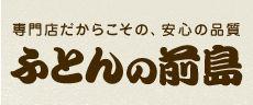 logo_maejima.jpg