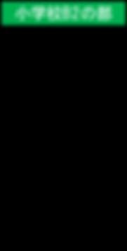 北九州B2.png