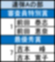 22連弾A.png
