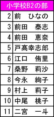 F小B2.png