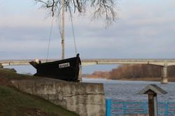 Ship near Atmata river