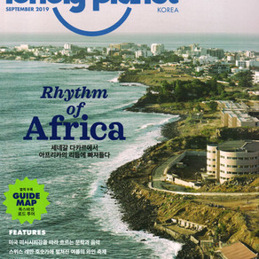 2019 Lonely Planet Magazine