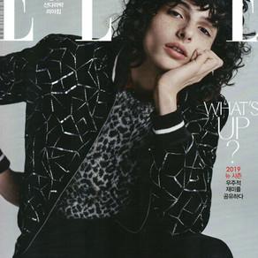 2019 Elle Magazine