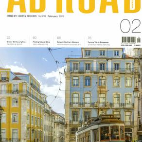 2020 AB Road Magazine