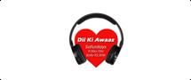 Logo_DilKiAwaaz.png