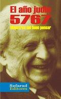 El año judío 5767. Maestros del buen pensar