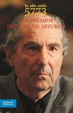 El año judío 5773. Premios Príncipe de Asturias